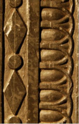 Llyfr Cownt 1837 4 (Ymyl Ochr)