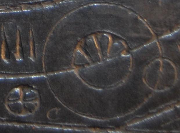 Panel 1 (4) Y Ddaear